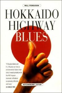 p22-robson-hokkaido-highway-blues-a-20141102